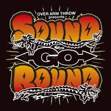 Sound Go Round LOGO