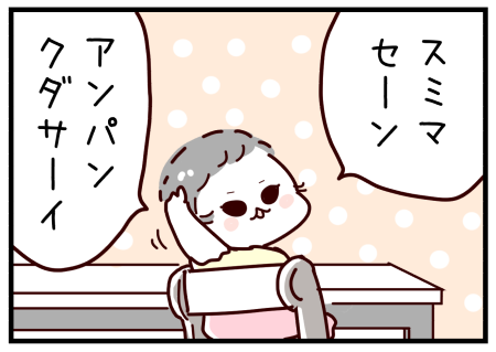 20200731-2