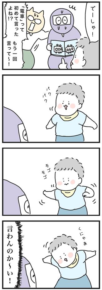 170901