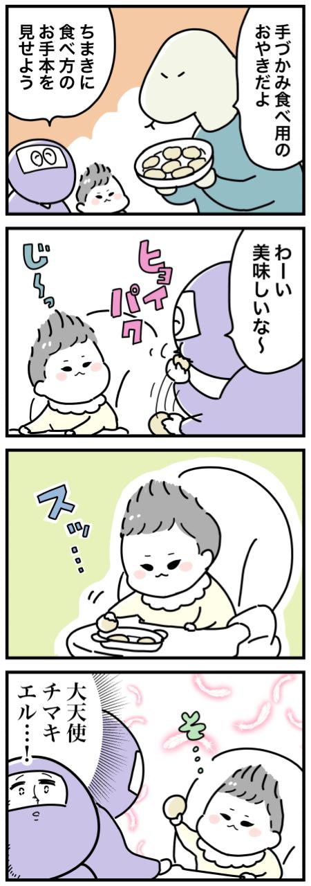 IMG_1624