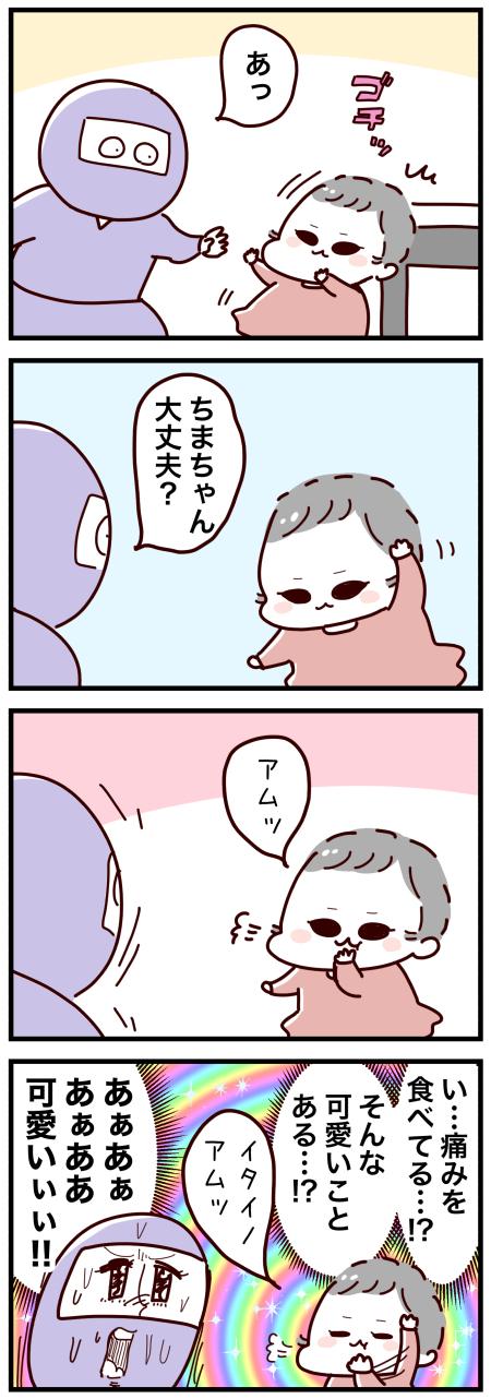 20201106