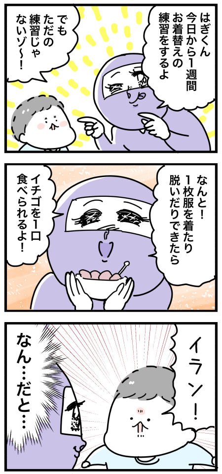 IMG_1363
