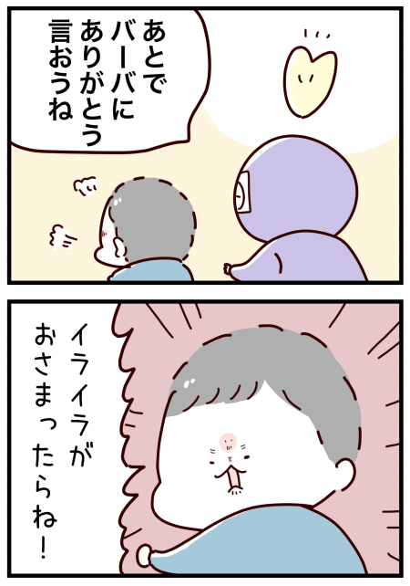 20200608-2
