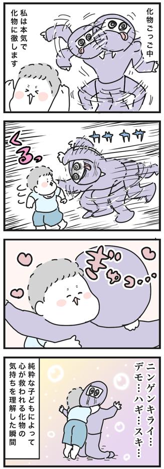 170905