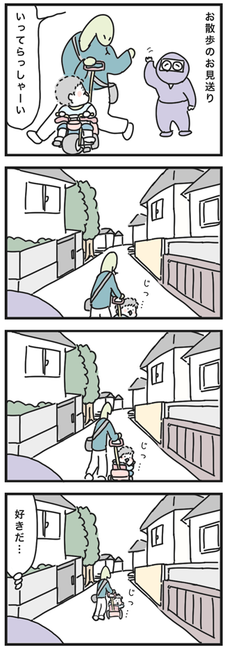 170728