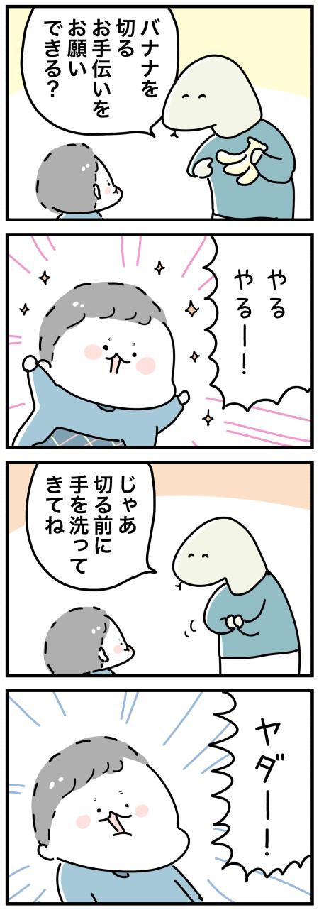 20200321
