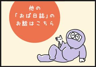 obnisshi