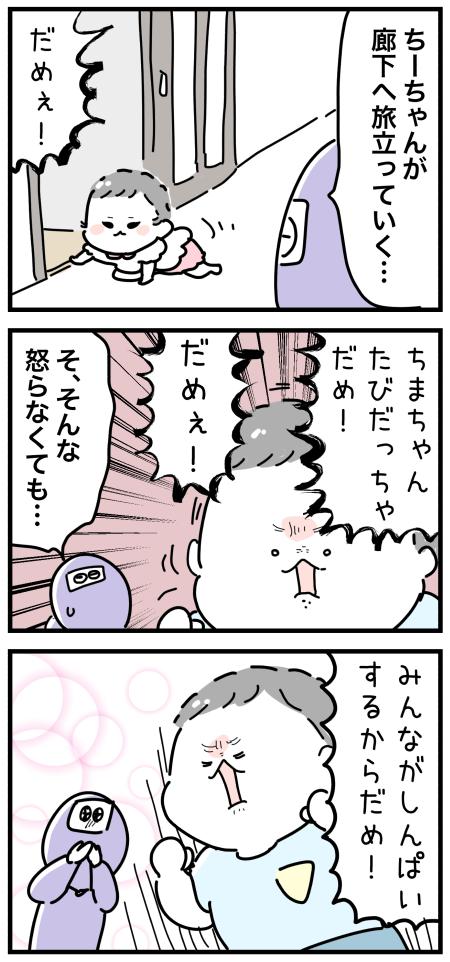 IMG_2163