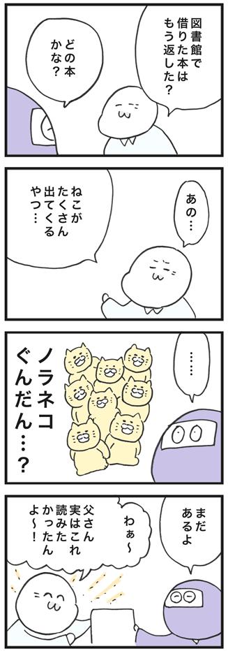 180803