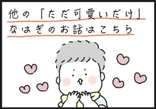 tadakawa