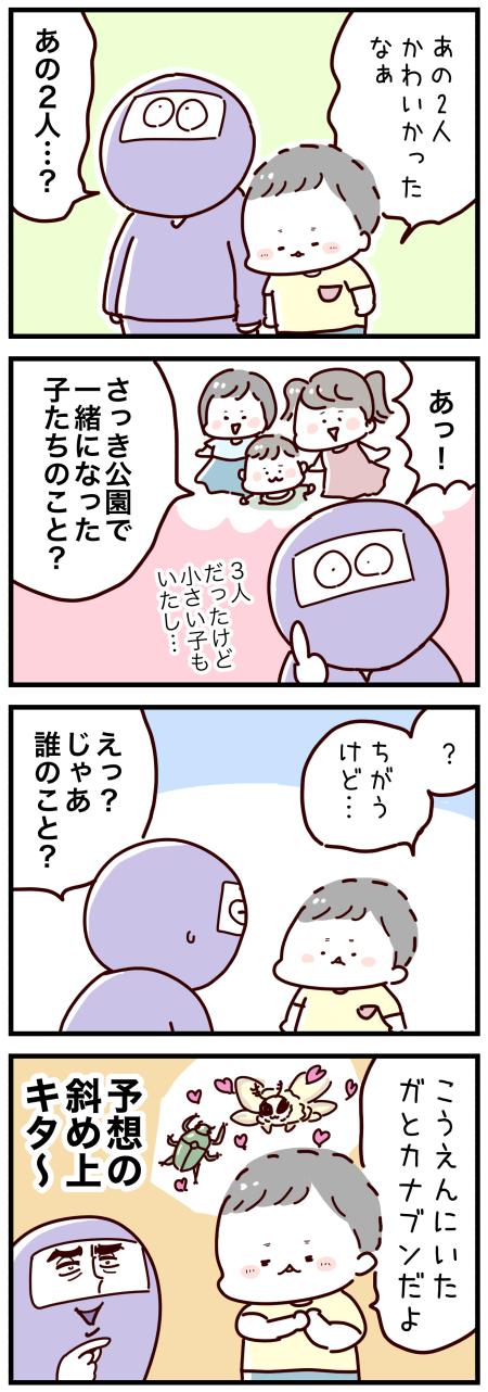 20200901