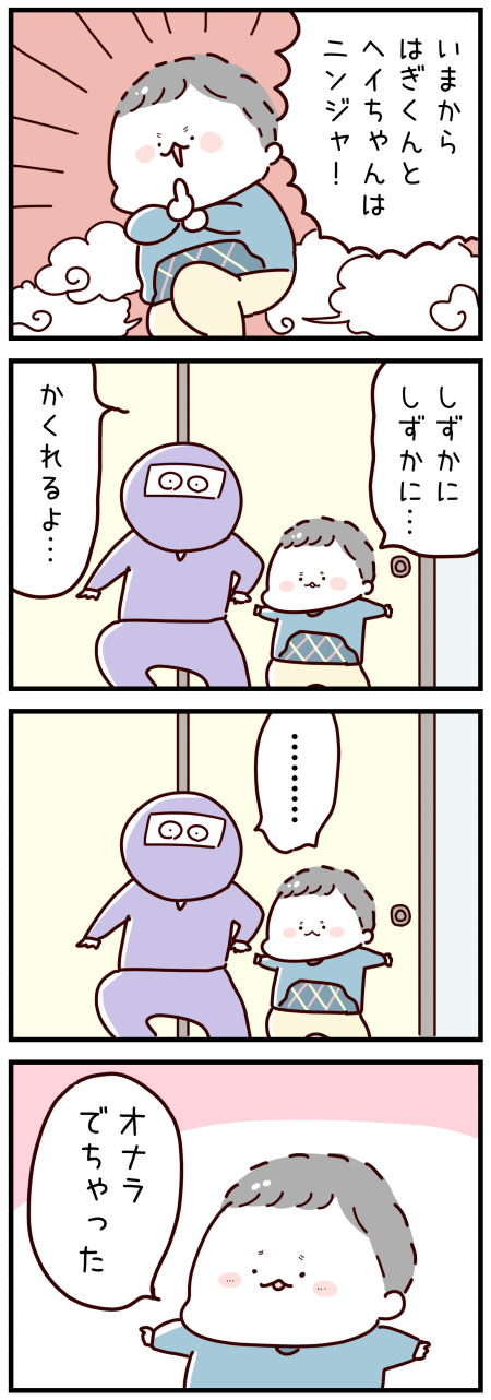 20200514