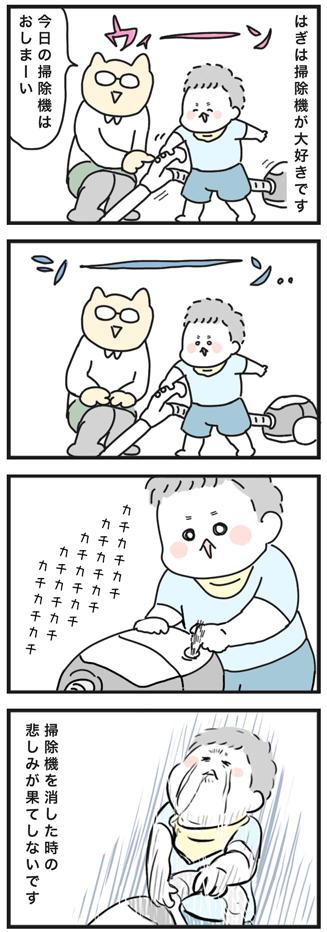 170908