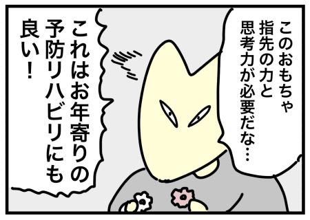 IMG_1499