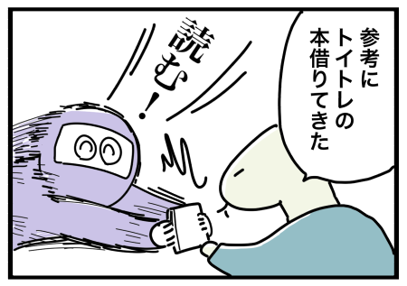 IMG_1328