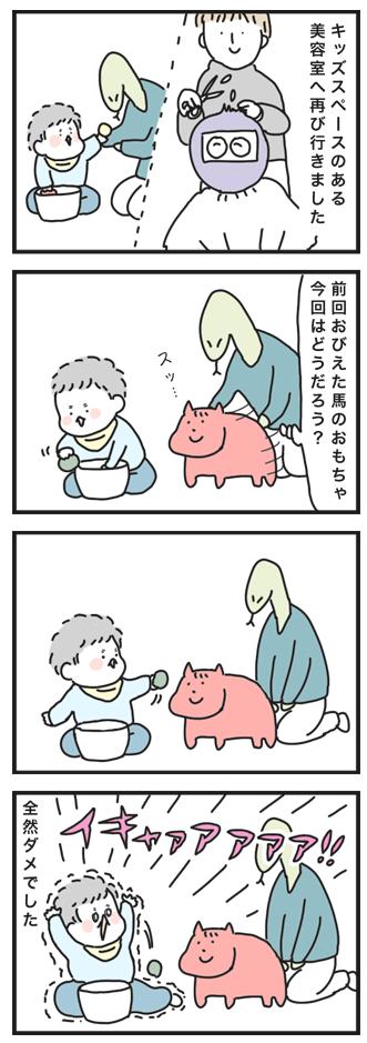 170430