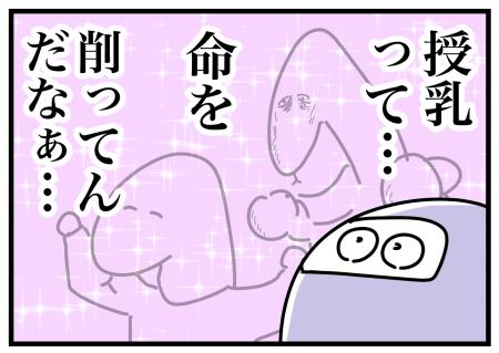 20200204-4
