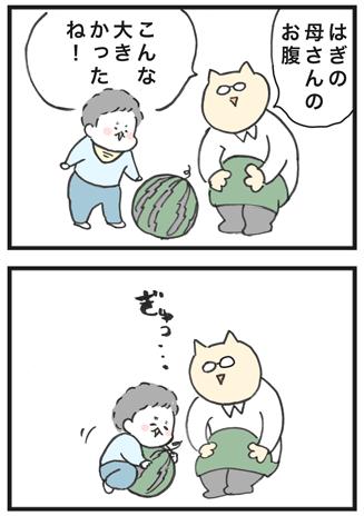 180630
