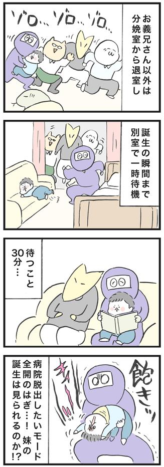180709