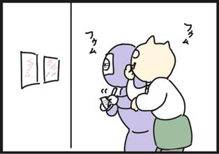 180124-2