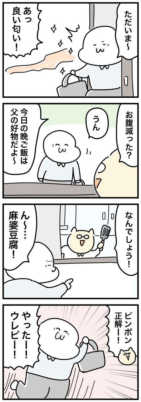 20200106
