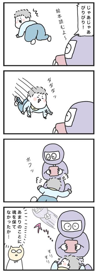 170508