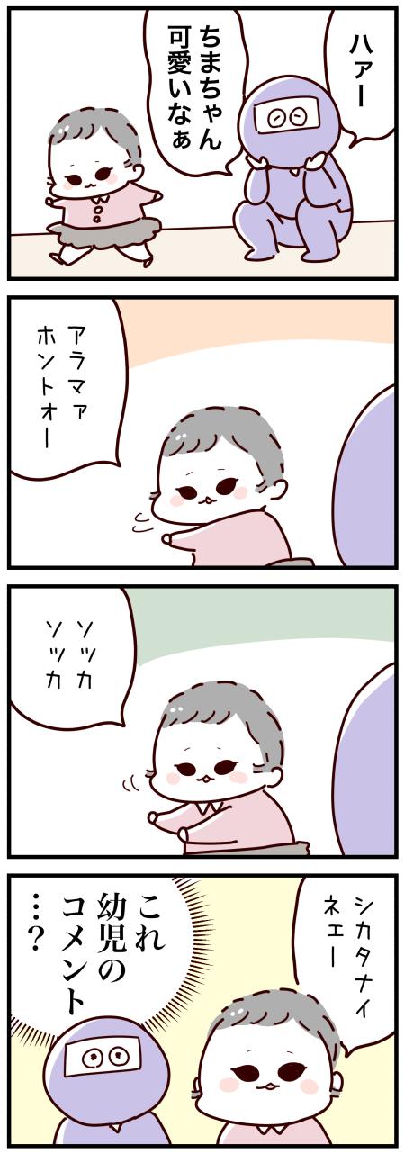 20200613