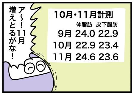 C770DF19-EDEB-4EF8-AD7C-B8F66A571BC7