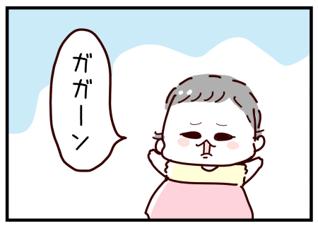 20200731-3