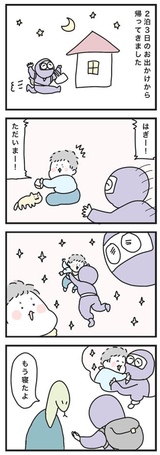 170515