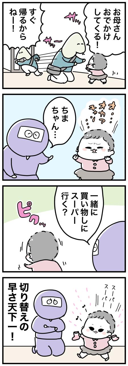 20200327