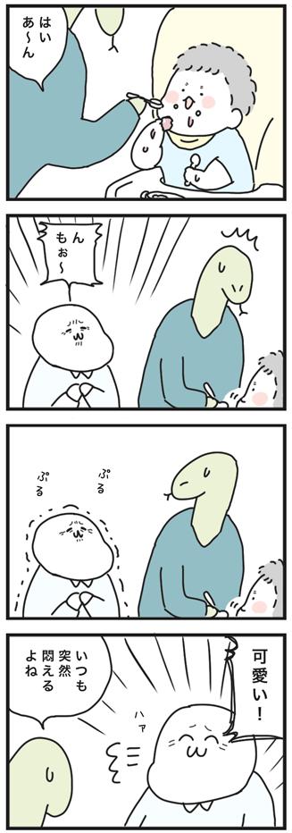 170727