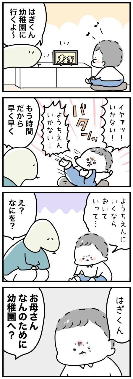 20200212