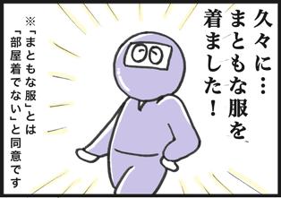 171210-2