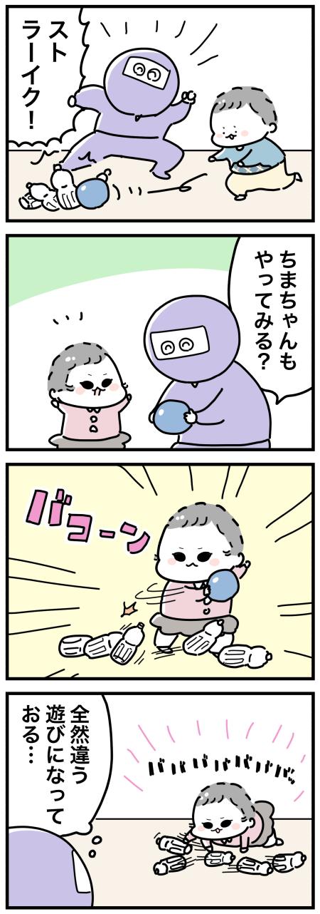 20200330