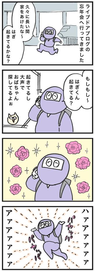 171209
