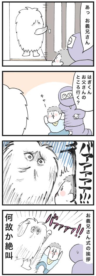 171001