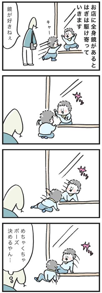 171102