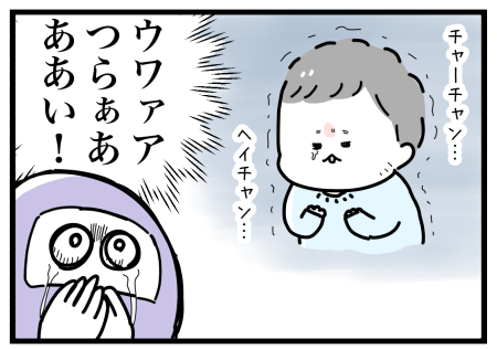 IMG_1422