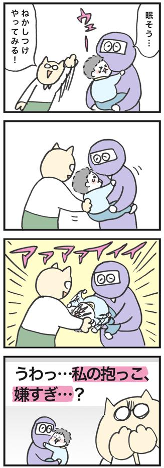171118