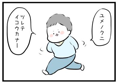 IMG_0232