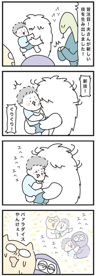 170711