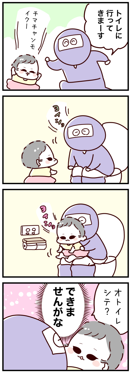 20200920
