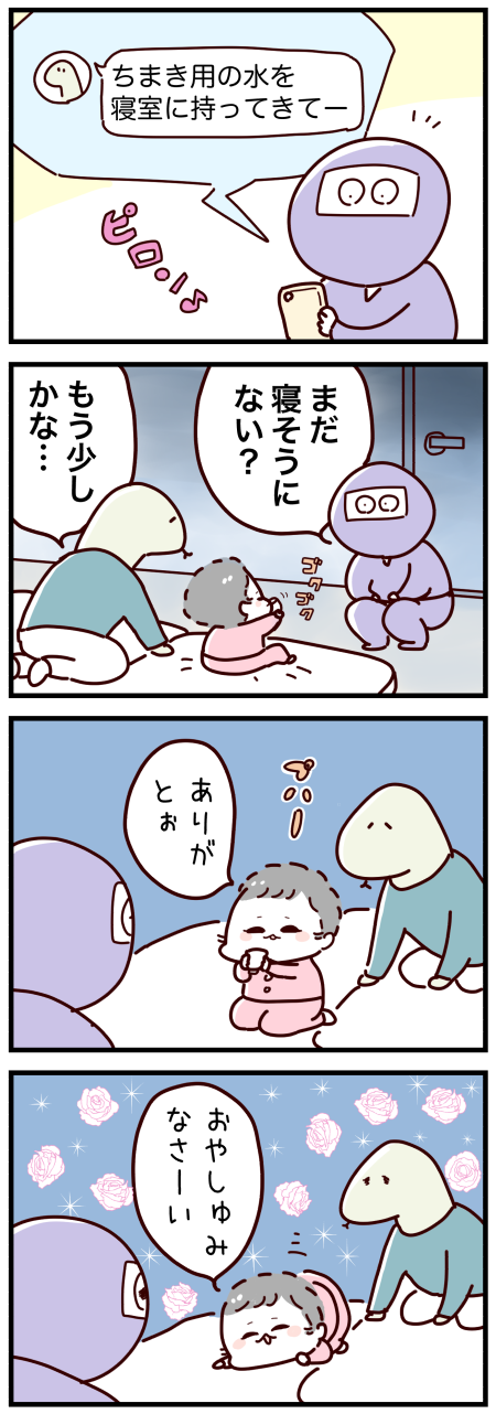 20200513