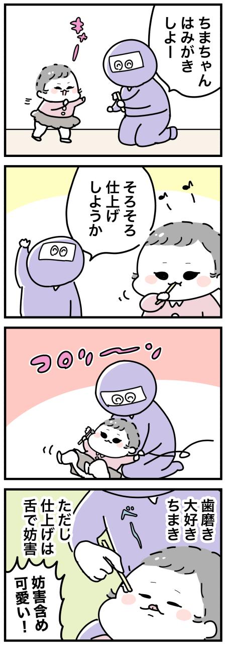 20200305