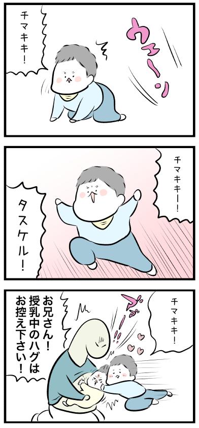 IMG_0218
