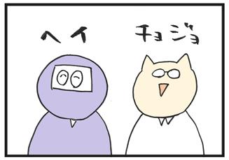 180731-2