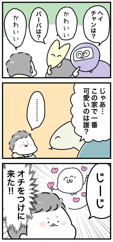 IMG_1503