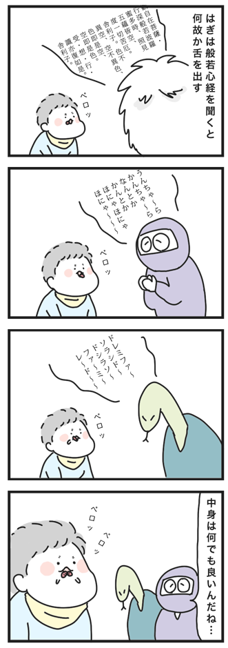 170511