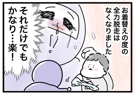 IMG_1368